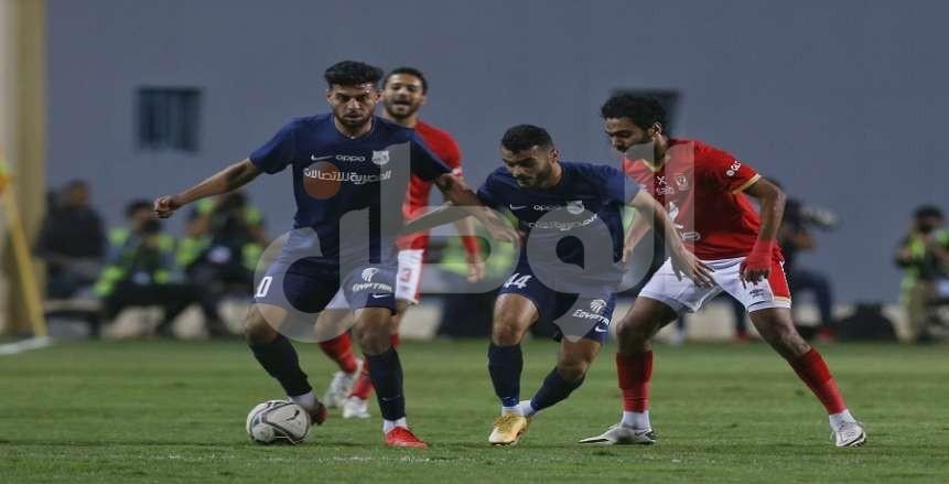 بث مباشر لمباراة الأهلي وإنبي في كأس مصر اليوم
