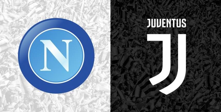 الدوري الإيطالي| شاهد.. بث مباشر لمباراة «نابولي ويوفنتوس»