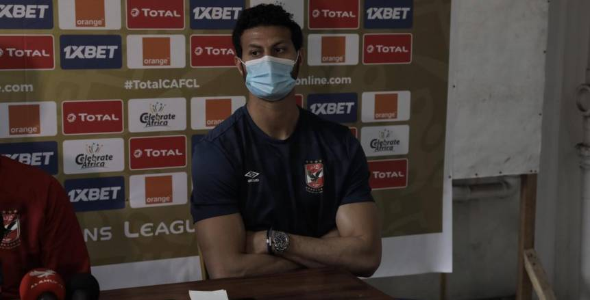 محمد الشناوي: الأهلي لا يلعب إلا للفوز حتى لو ضمن التأهل