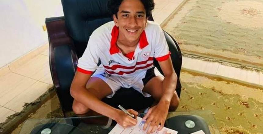 الزمالك يتعاقد مع حفيد صلاح عبدالله مواليد 2004