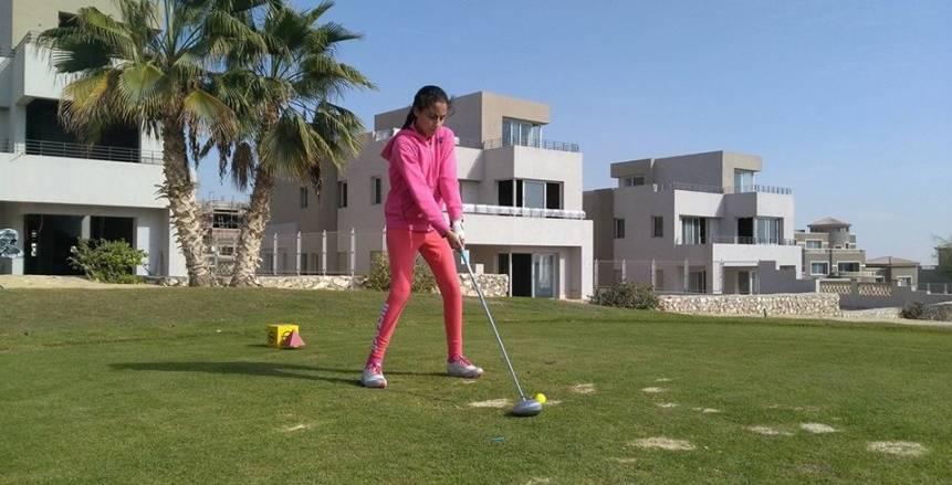 أمينة الحلواني تمثل مصر فى بطولة افريقيا للجولف بغانا