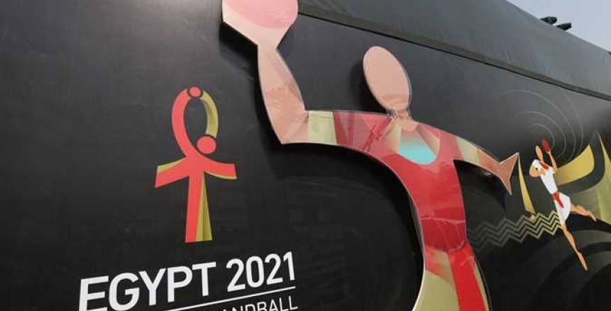 اكتشاف أول إصابة بفيروس كورونا في كأس العالم لكرة اليد