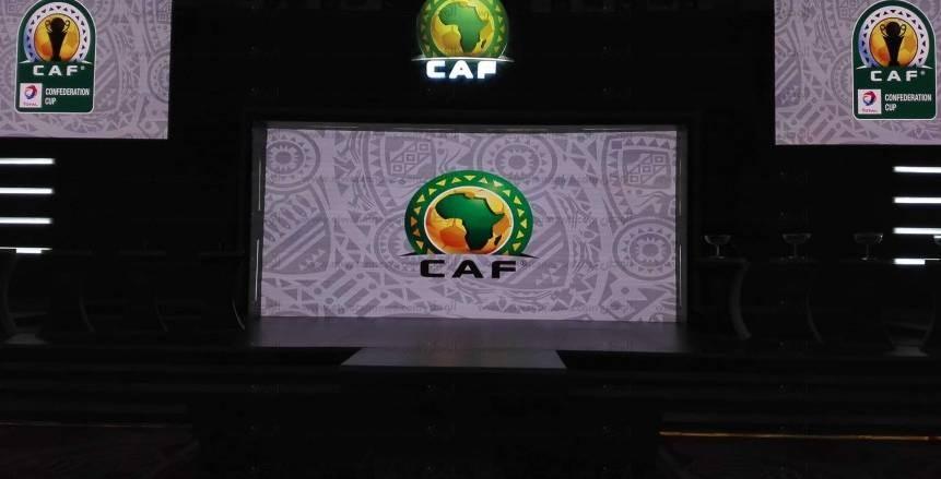 مباشر لحظة بلحظة.. قرعة كأس الكونفيدرالية.. بيراميدز يواجه يانج أفريكانز والمصري يواجه كوت دي أور
