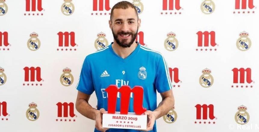 رسميا.. بنزيما أفضل لاعب في ريال مدريد لشهر مارس