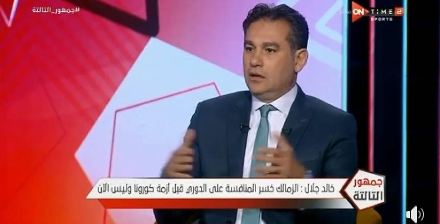 خالد جلال: ما يحدث للأهلي لم أره من قبل