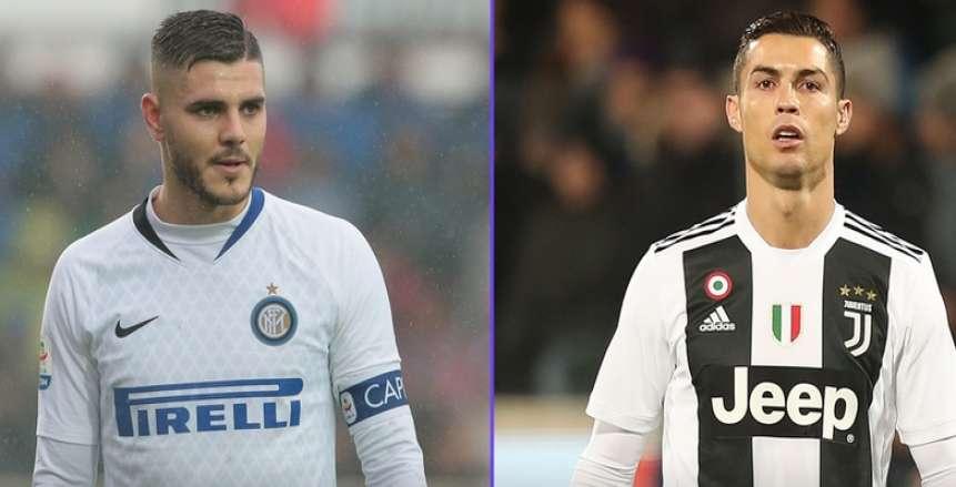 الدوري الإيطالي| موعد مباراة يوفنتوس ضد إنتر والقنوات الناقلة