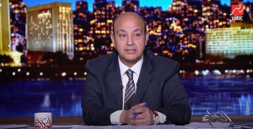 أديب لحكم الأهلي والطلائع: ضربة جزاء رسمي.. هو الفار مش بيحبنا ليه؟