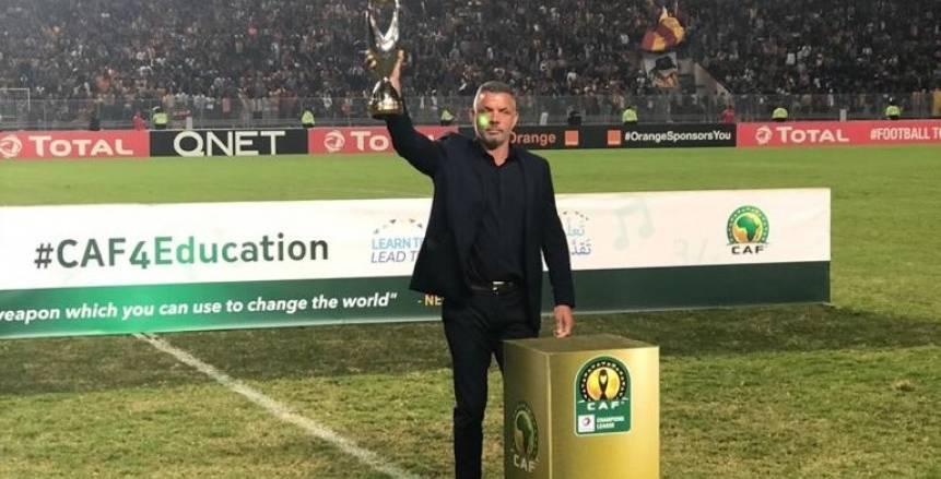 بالصور| كأس دوري أبطال أفريقيا يظهر في ملعب «رادس»