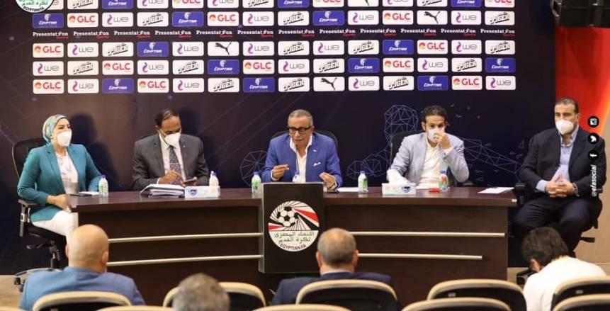 اتحاد الكرة: كاف يقرر تأجيل نصف نهائي دوري الأبطال