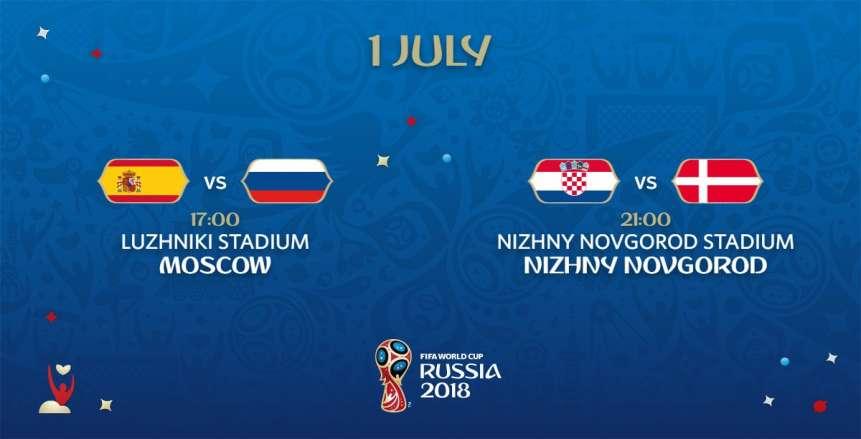 1 يوليو 2018.. أبرز مواجهات اليوم في كأس العالم والقنوات الناقلة