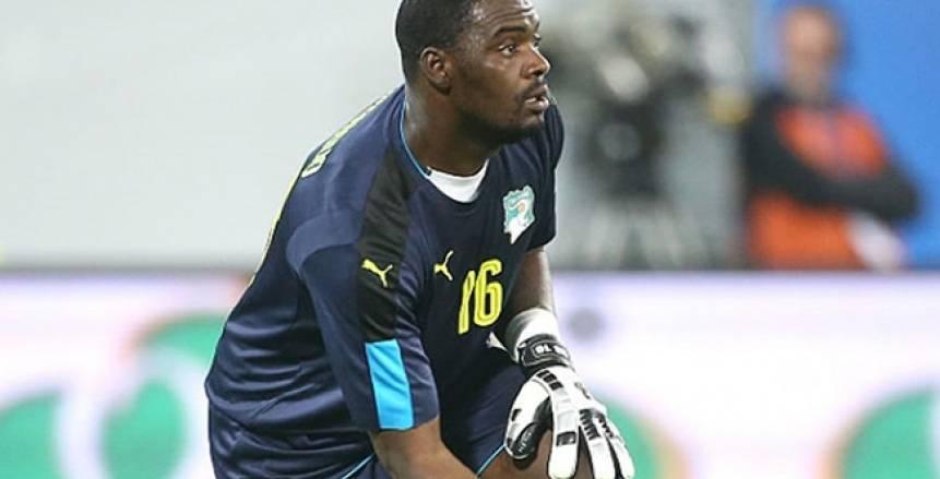 حارس مرمى كوت ديفوار رجل مباراة الجزائر والأفيال بدور الـ8 بأمم أفريقيا