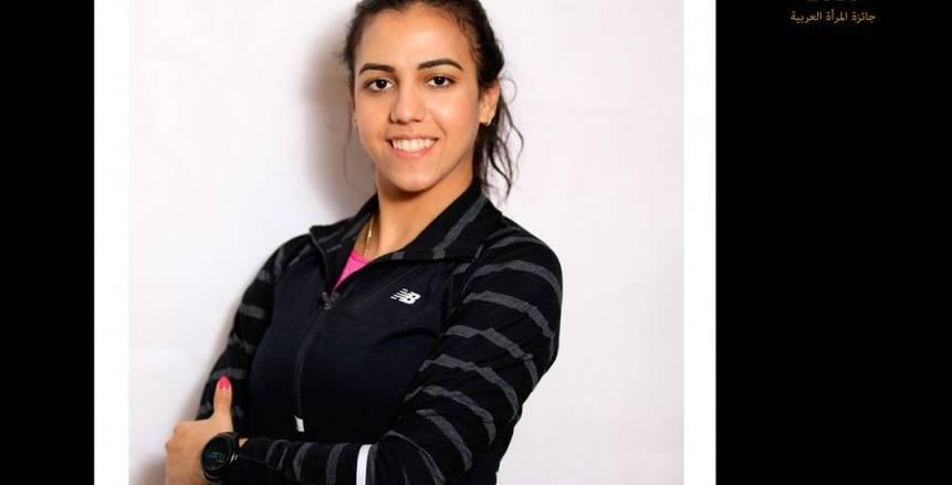 سيرا على نهج «صلاح»| بالصور.. سارة عصام تحصد لقب أفضل رياضية عربية بـ2018