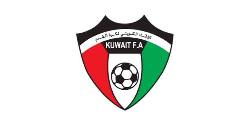 كاظمة و«الكويت» يواجهان القادسية والعربي