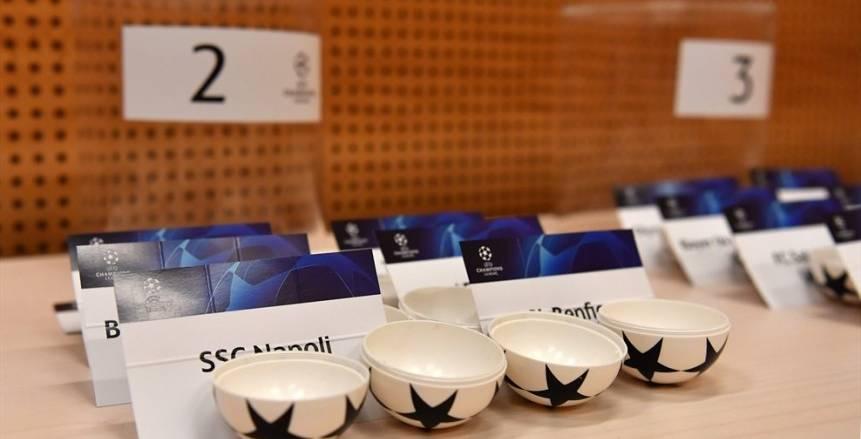 بث مباشر.. مشاهدة قرعة دوري أبطال أوروبا 2021 وحفل جوائز الأفضل
