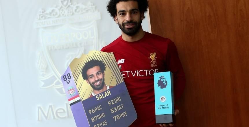 رسميا.. «صلاح» أفضل لاعب في الدوري الإنجليزي عن شهر نوفمبر