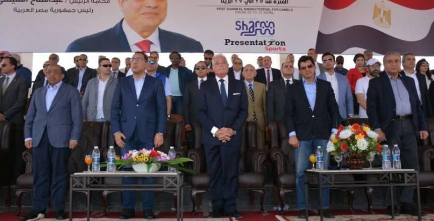 بالصور.. رئيس الوزراء يشهد انطلاق فعاليات النسخة الأولى لبطولة شرم الشيخ الدولية لسباق الهجن