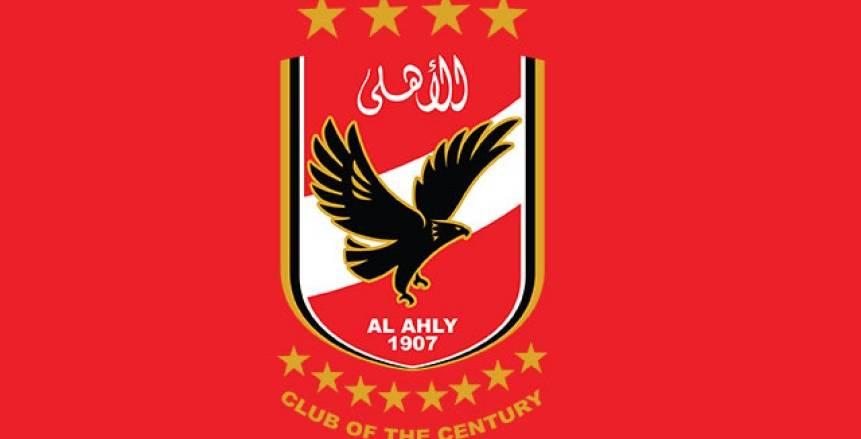 اللجنة القانونية بالأهلي تجتمع غداً بعد تأجيل دعواه ضد اتحاد الكرة