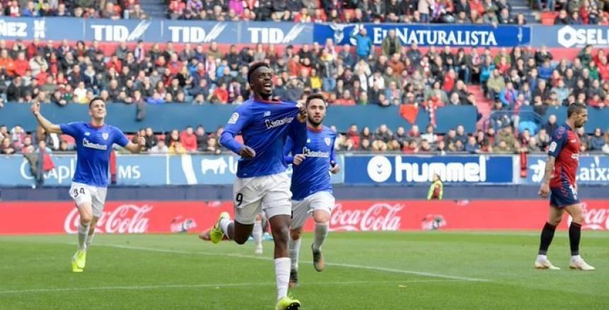 رغم الهزيمة أمام غرناطة.. أتليتك بلباو يعبر لنهائي كأس ملك إسبانيا