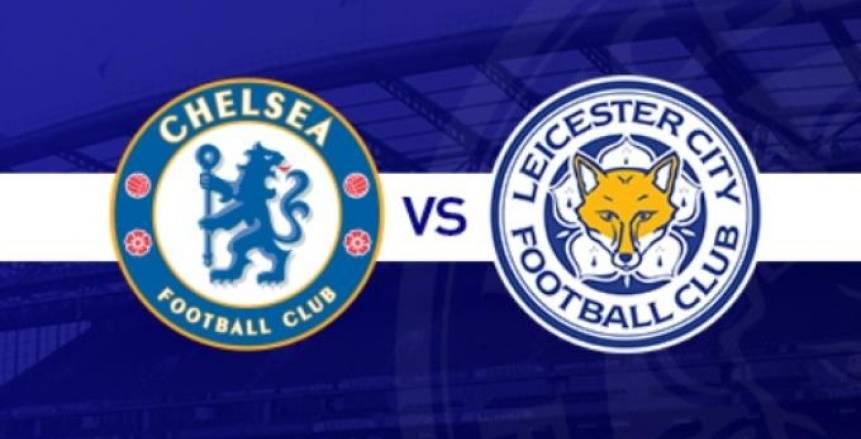 مشاهدة مباراة تشيلسي وليستر سيتي بث مباشر بتاريخ 18-08-2019 الدوري الانجليزي