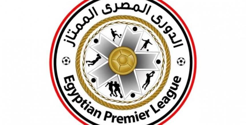 اتحاد الكرة يكشف عن موعد انتهاء بطولة الدوري الممتاز