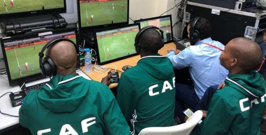 «كاف» يقرر استخدام تقنية VAR في ربع نهائي بطولة أفريقيا للمحليين