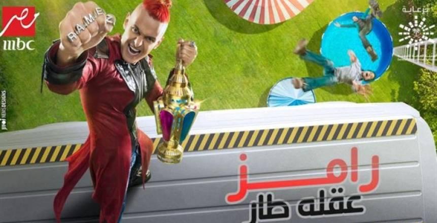 6 معلومات عن ضحية رامز جلال في برنامج «رامز عقله طار» اليوم