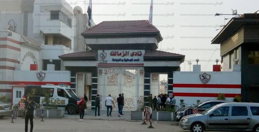 قوات الأمن أمام نادي الزمالك