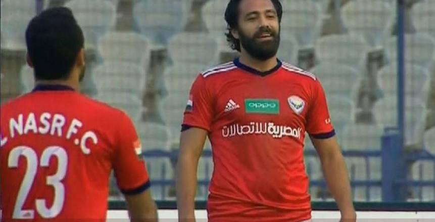 مدرب النصر: الفوز على المقاصة السبب في الخسارة أمام المصري