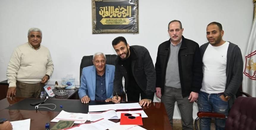 مفاجأة في تعاقد الزمالك مع مروان حمدي: قيمة الصفقة 4.5 مليون جنيه فقط