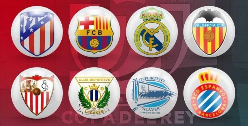 قرعة ربع نهائي كأس الملك| ديربي كتالوني وريال مدريد في مواجهة سهلة