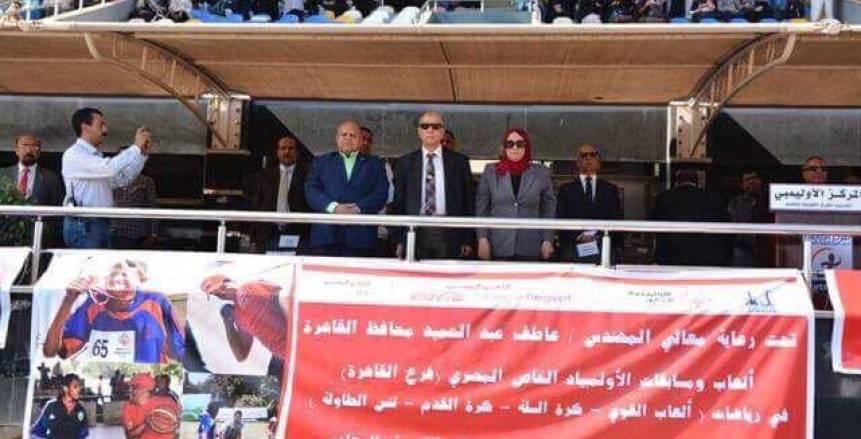 افتتاح الأولمبياد الخاص المصري بالمركز الأولمبي بالمعادي