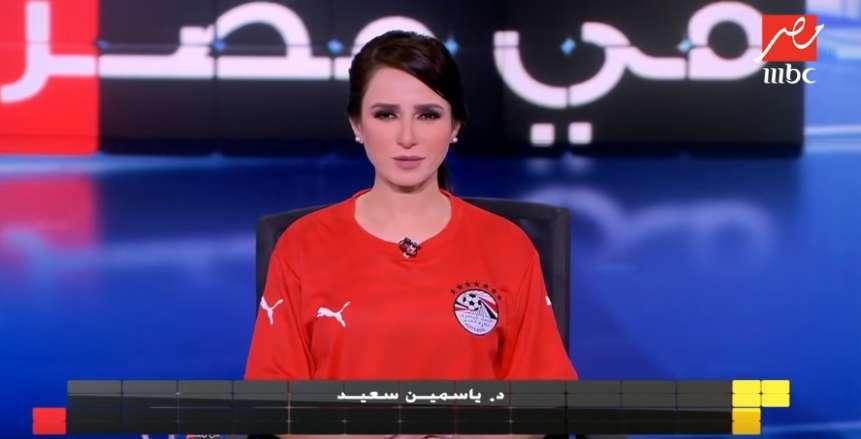 """مذيعة """"MBC مصر"""" ترتدي تيشرت المنتخب: """"إحنا في حدث استثنائي"""""""