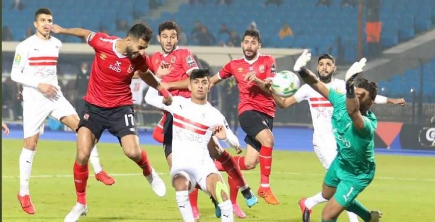 الزمالك في صدارة الدوري.. و3 مؤجلات تمنح الأهلي المركز الأول