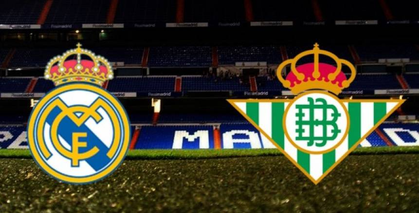 الدوري الإسباني| شاهد.. البث المباشر لمباراة «ريال مدريد وبيتيس»