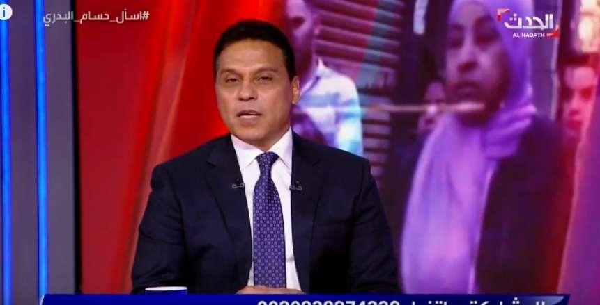 حسام البدري: الدوري لا يضم وفرة من اللاعبين لخدمة منتخب مصر