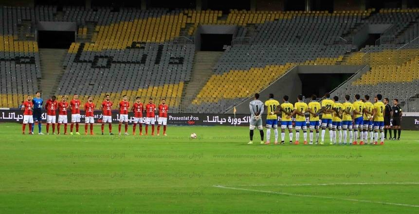 الإسماعيلي والأهلي - لقاء مؤجل من الجولة الرابعة بالدوري المصري