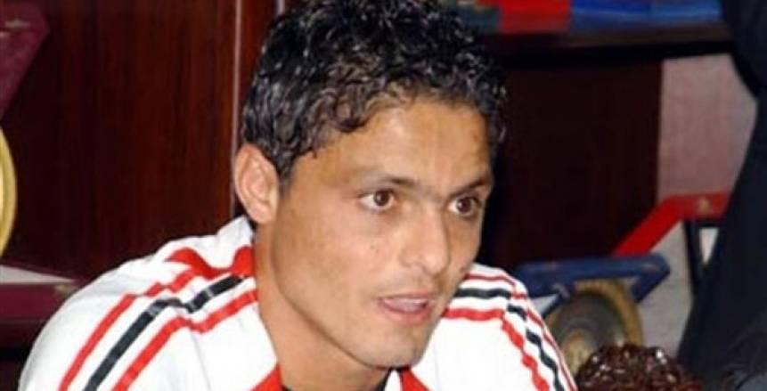 وسام العابدي: الزمالك يمتلك لاعبون قادرون على حصد الألقاب