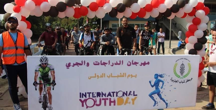 مركز شباب الجزيرة ينظم المهرجان السنوي للجري والدراجات