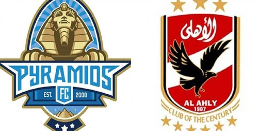 اتحاد الكرة يعلن موعد مباراة «الأهلي وبيراميدز»