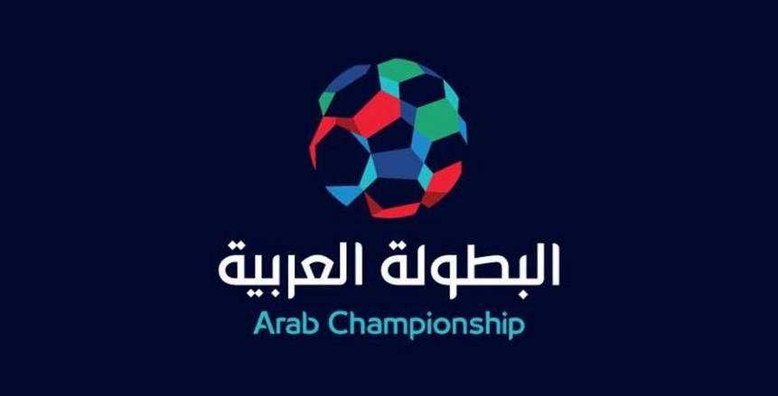 الأندية المصرية الأكثر تمثيلًا بثمن نهائي البطولة العربية