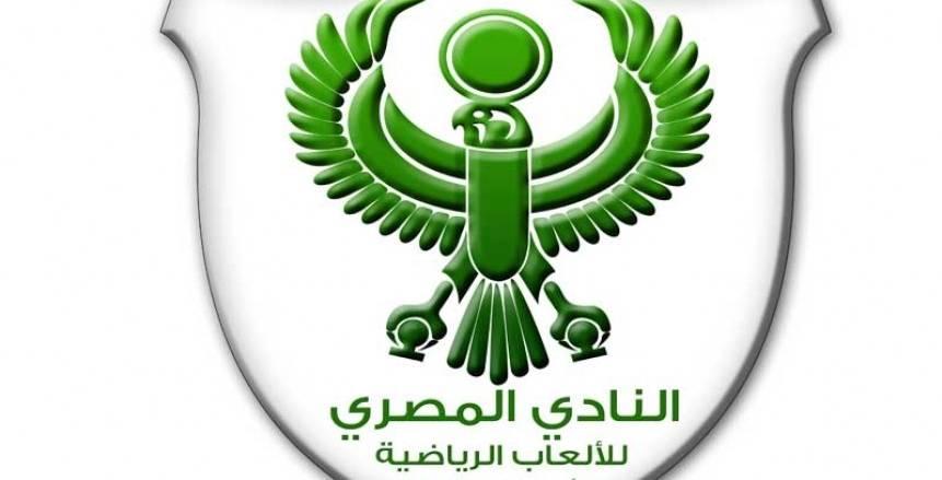 اكتمال النصاب القانوني للجمعية العمومية للمصري.. ورفض الميزانية
