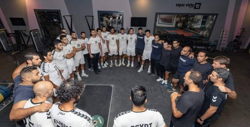 منتخب مصر يواصل استعداده لبطولة العالم لكرة اليد 2021.. وانضمام آخر محترف غدا