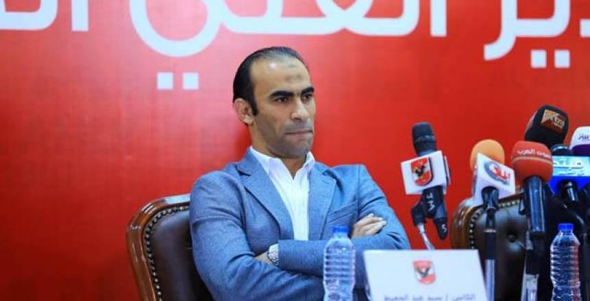 «عبد الحفيظ»: نلعب للفوز أمام «سيمبا» بعيدا عن الصعوبات