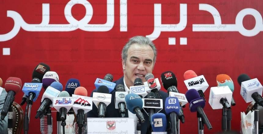 «لاسارتي وإكرامي» في المؤتمر الصحفي لمباراة الأهلي وشبيبة الساورة
