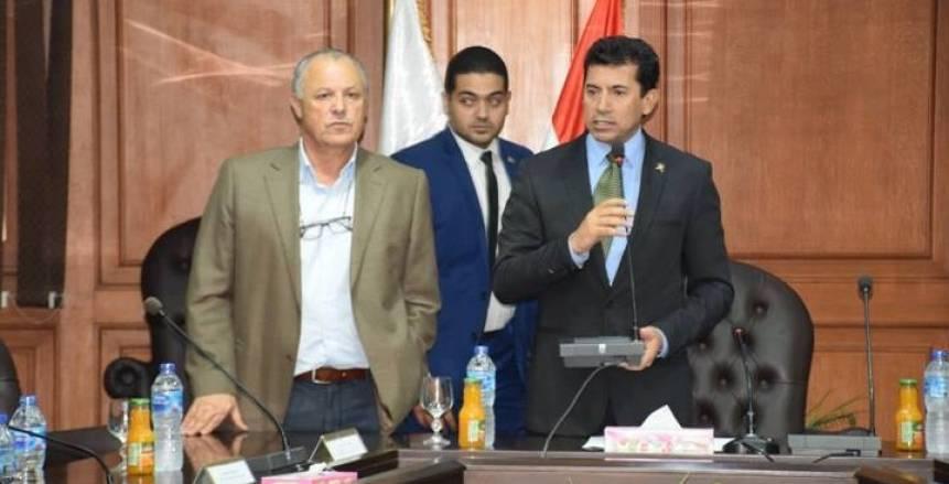 الأحد.. وزير الرياضة في ضيافة اتحاد الكرة