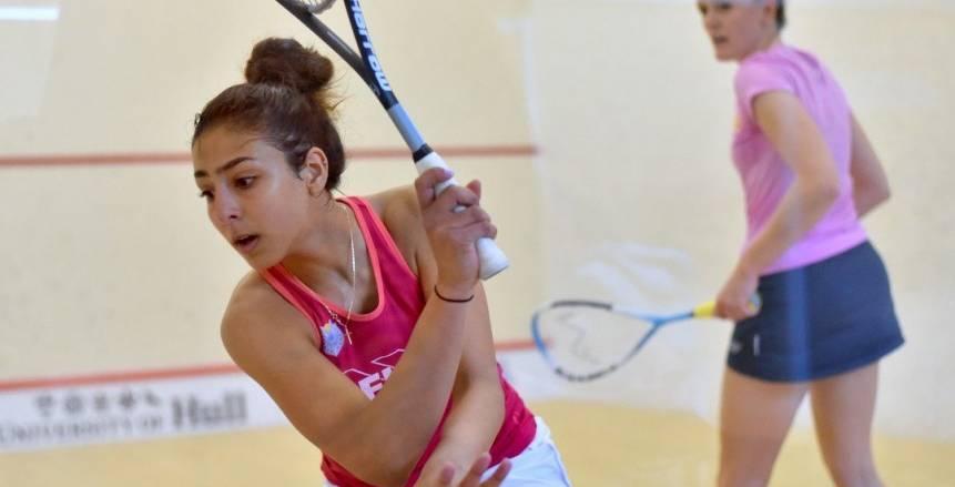 وزارة الرياضة تشيد بفوز هانيا الحمامي ببطولة العالم لناشئي الإسكواش