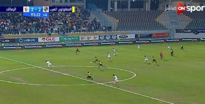 أنت الحكم.. هل حرم محمد الحنفي المقاولون من الفوز على الزمالك بالدقيقة الأخيرة؟