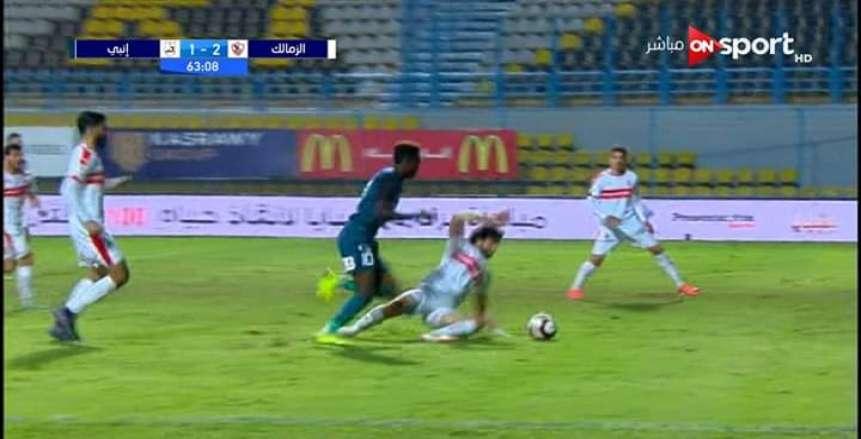 الزمالك يسقط إنبي بنتيجة 2-1 ويواصل انفراده بصدارة الدوري المصري