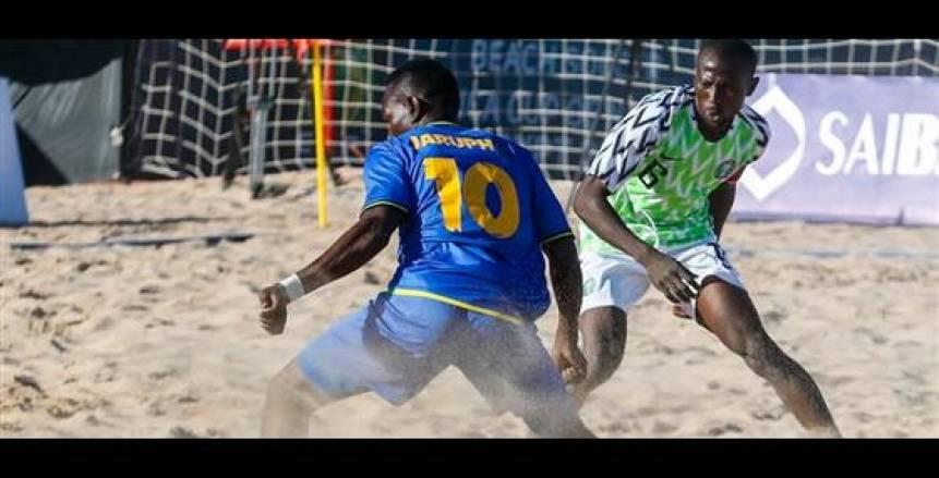 منتخب نيجيريا يتأهل لـ «نصف نهائي» أمم إفريقيا للكرة الشاطئية بـ «رباعية» في تنزانيا