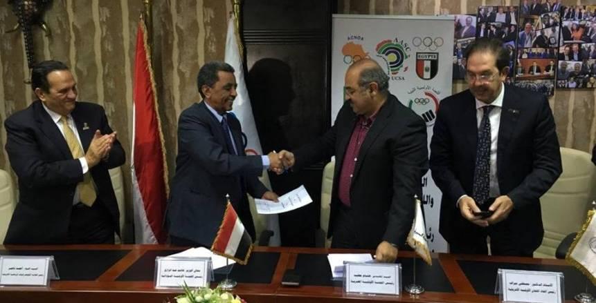 بالصور| توقيع بروتوكول تعاون بين اللجنة الأولمبية المصرية والسودانية